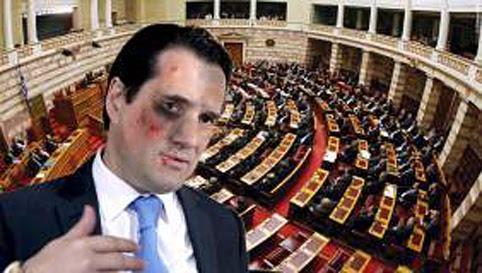 Μετά το ξύλο απειλές a la Παπανδρέου για άμεση διάλυση της Βουλής