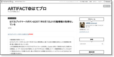 http://d.hatena.ne.jp/kanose/20120306/hbmbutton