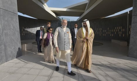India, UAE condemn use of terrorism as state policy  #ModiInUAE #ModiHitsBack #UAE #India #StateSpon...