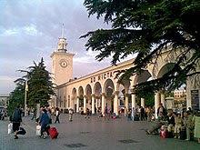 Der Bahnhofsplatz in Simferopol