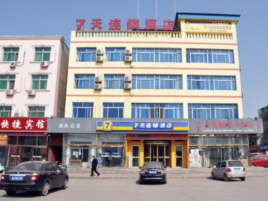 7 Days Inn Botou Railway Station Branch Reviews