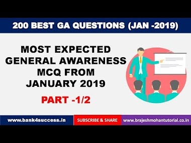 Download 200 Best Current Affairs MCQ From January 2019 PDF