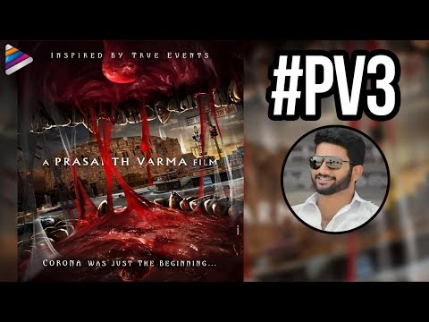 Prasanth Varma New Film First Look Motion Poster | #PV3 | Telugu FilmNagar