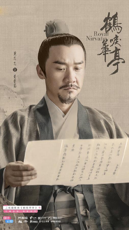 Anh Wei Hua Ting