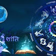 World famous best astrologer | onlyloveastrology
