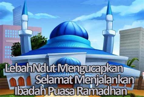 kata mutiara ramadhan    hikmah kehidupan