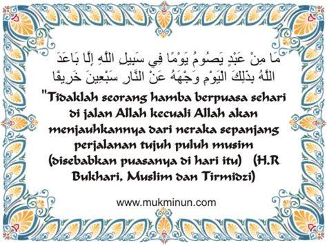 kata kata bijak mutiara hikmah islam  bulan ramadhan