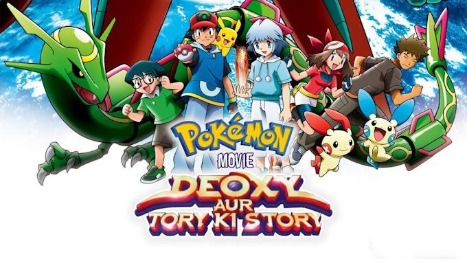 Pokemon Movie 7 Deoxy aur Tory Ki Story Hindi Download (360p, 480p, 720p HD, 1080p FHD)