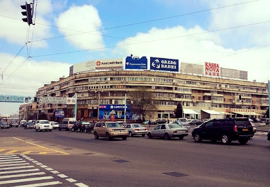 Global Mobility News: The Currency of Housing in Almaty, Kazakhstan