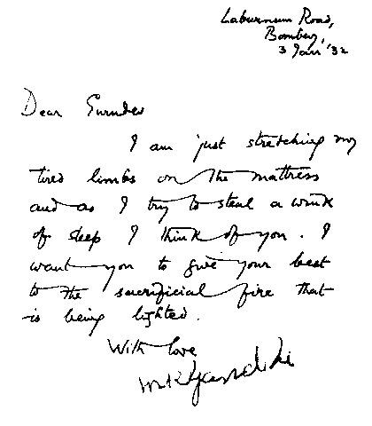 File:Gandhi to Tagore 1932.jpg