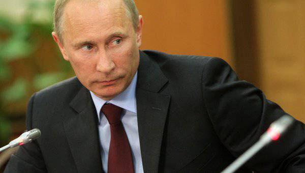 """Президент Владимир Путин нашёл определение киевской """"власти"""""""