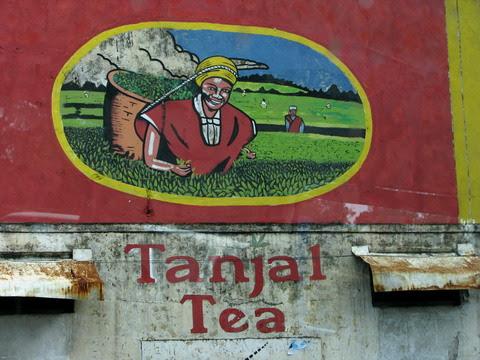 Tanjal Tea