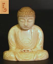 عاج - بوذا الياباني الصغير (1.25 بوصات) - أواخر القرن التاسع عشر موقعة من الفنان