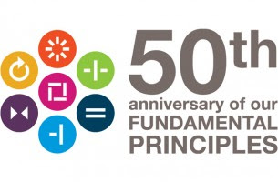 The Seven Fundamental Principles That Guide Our Work