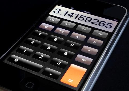 Bet You Didn't Know Your iPhone Calculator Did This