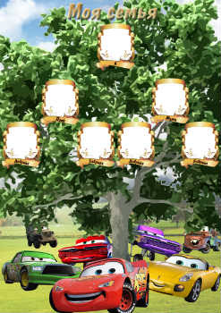 Frames For Photo Collage Online Category Family Tree