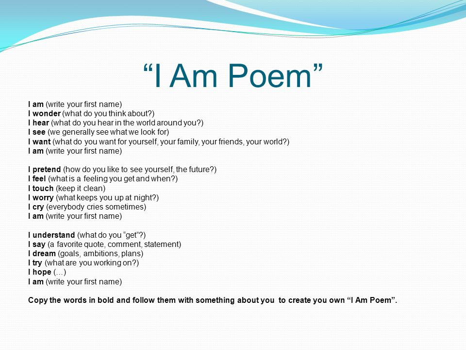 Write About Yourself Poetry