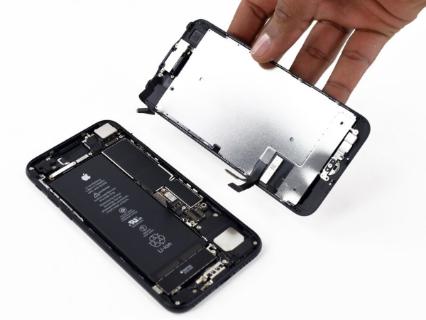 Motherboard reports on newest iPhone epidemic: Loop Disease