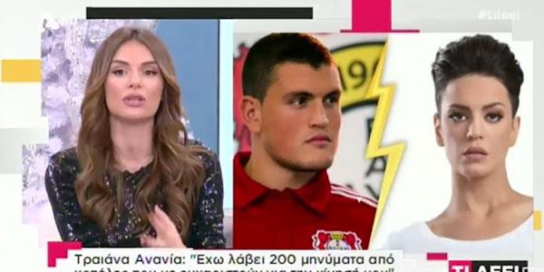 Κυριάκος Παπαδόπουλος  ... 07b032b19a7
