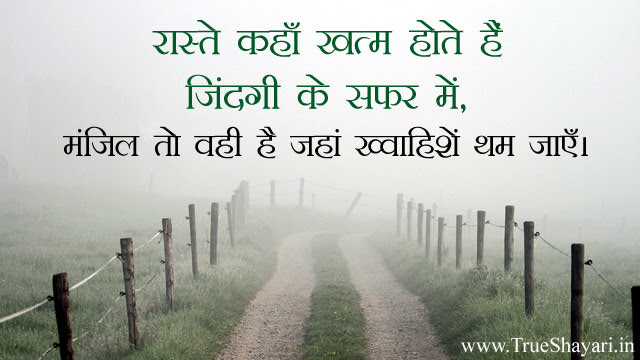 Life Quotes Heart Touching Sad Life Quotes In Hindi With Images