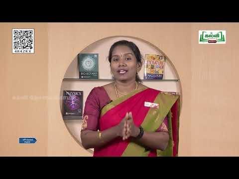 10th English Grammar Active Passive Voice Unit 1  Part 1  Kalvi TV