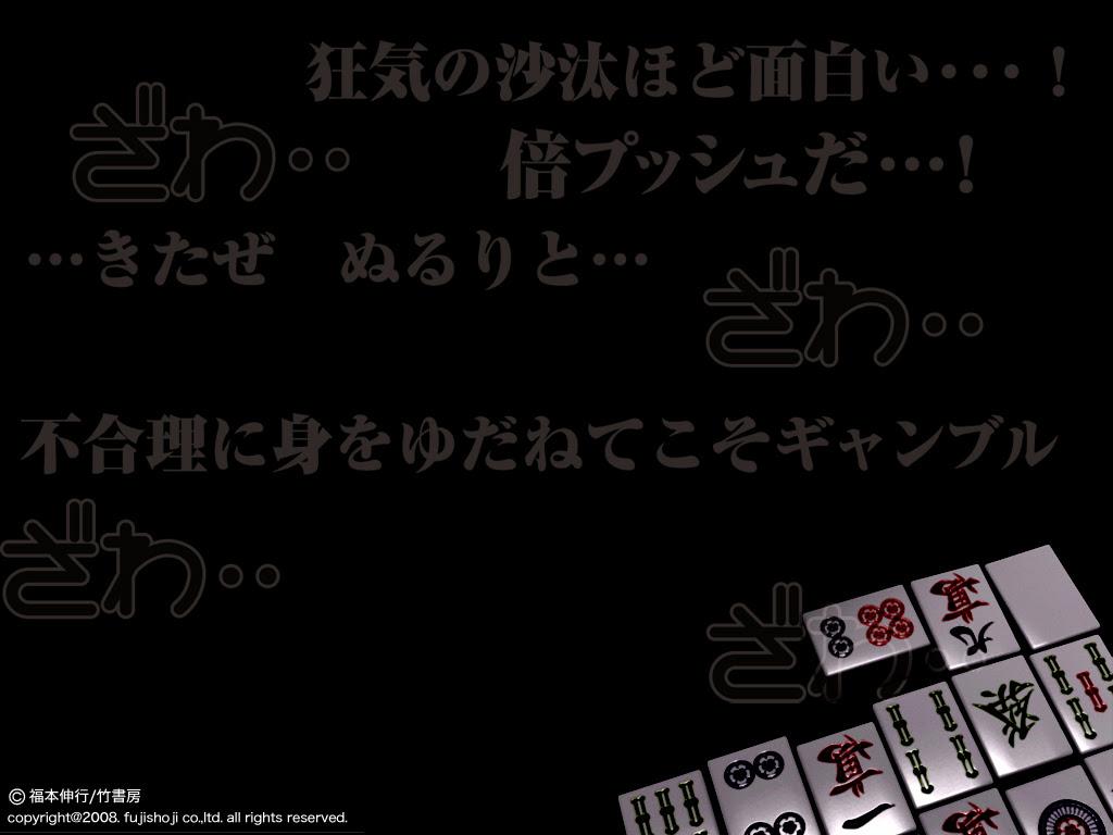 アカギ 画像 ゲーム アニメ画像 ブログ