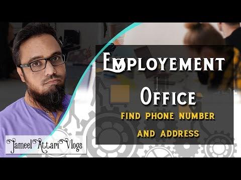 Find employment office Number | रोजगार कार्यालय के नंबर कैसे ढूंढे