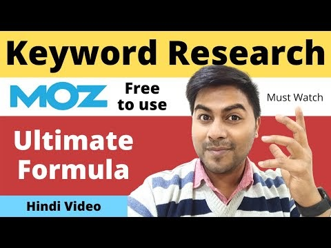 Keyword Research by using MOZ