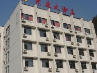 Huangshan Huang'an Hotel Reviews