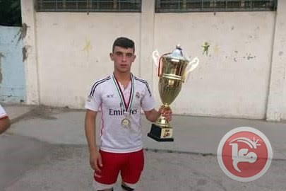 Muhammad Abu Hashhash, 17 anni, ucciso ieri a Fawwar (Foto: Ma'an News)
