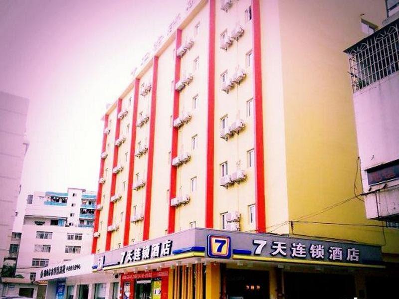 7 Days Inn Jiangmen Heshan Branch Reviews