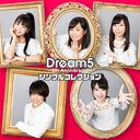 Dream5 - 5th Anniversary - Single Collection / Dream5