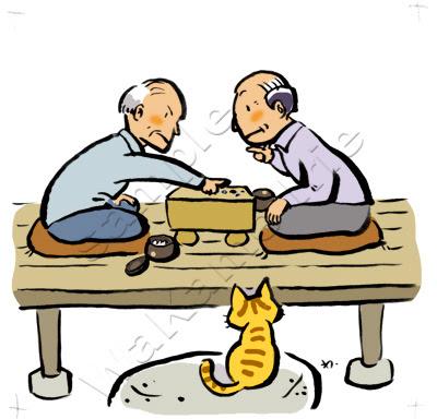 認知症予防イラストおじいさんたちの楽しみは碁将棋