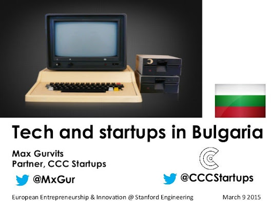 Max Gurvits - CCC Startups - Bulgaria - Stanford Engineering - Mar 9 …