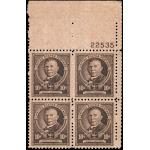 1940 Booker T Washington - Plate Block of 4 10c Postage Stamps - MNH, OG - Sc# 873