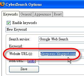 cyber-18