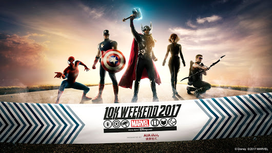 runDisney: Hong Kong Marvel 10k