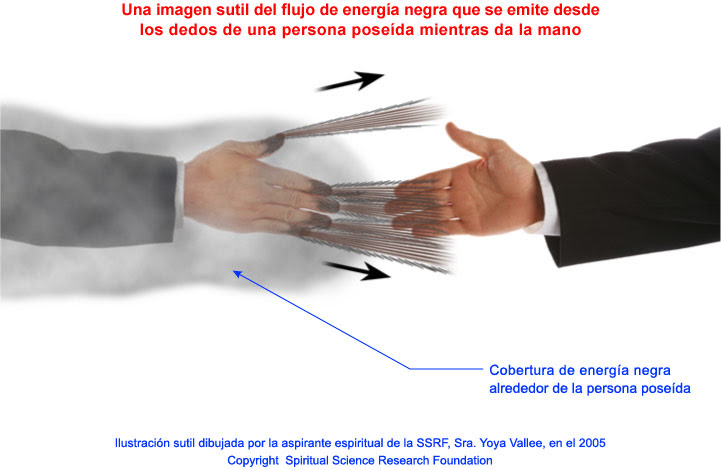 Subtle picture of a handshake