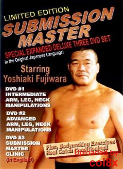 dc05ec0263c9247d0f1a537def48573f Yoshiaki Fujiwara Submission Master tutorials