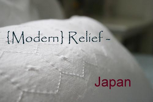 { modern } relief - japan