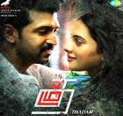 Ilayaraja Songs Download MP3 Tamil Masstamilan