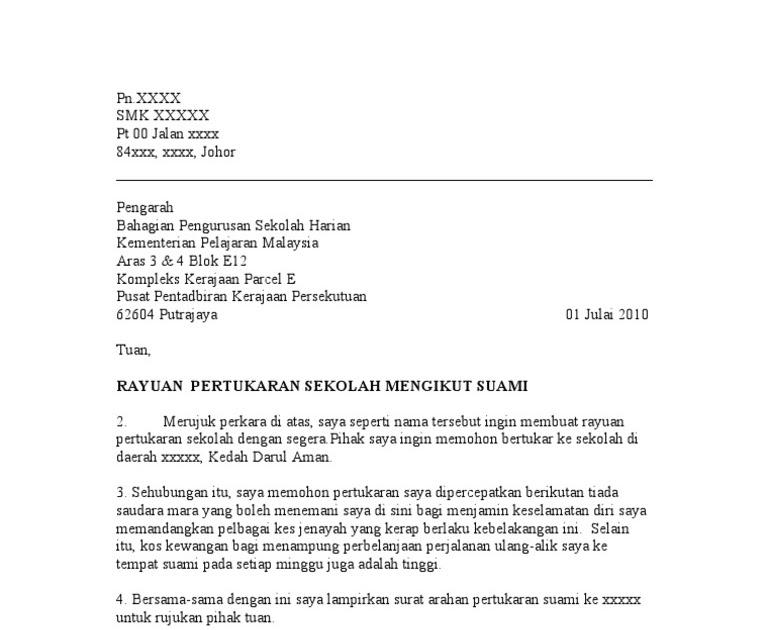 Contoh Surat Rayuan Pertukaran Tempat Kerja Kerajaan Surat Rasmi U