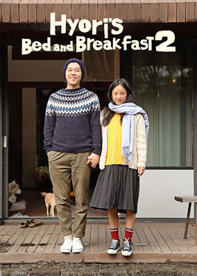 Hyori's Bed & Breakfast - Season 2