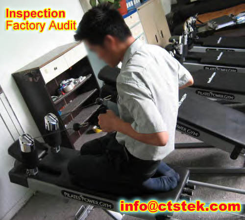 Suzhou inline inspection:
