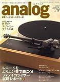 analog (アナログ) 2007年 10月号 [雑誌]