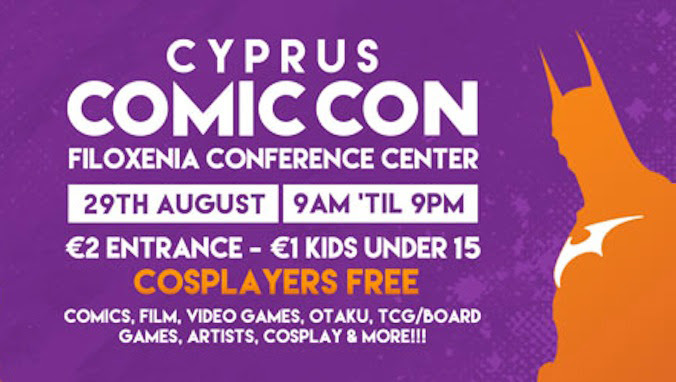 http://cypruscomiccon.org/special-guest-ilias-kyriazis/