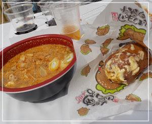 「クオーゼイin日比谷」、うっかり買っちゃった肝鍋と、最後は肉巻きおにぎりで。