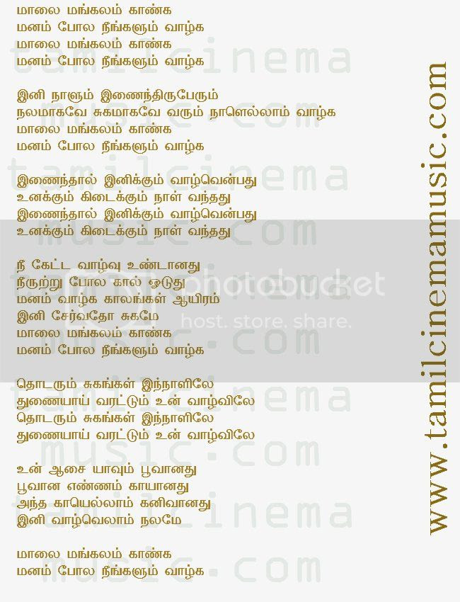 Isaignani Ilayaraja Songs