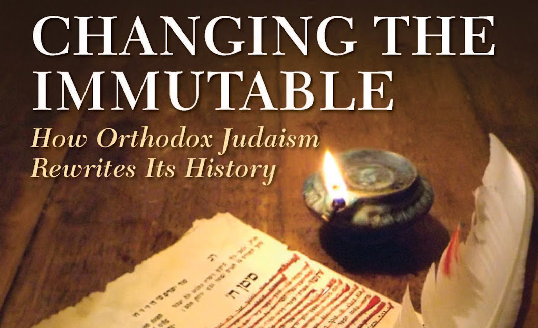 From the cover of Changing the Immutable, by Marc Shapiro. Littman Library Of Jewish Civilization.