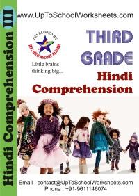 Uptoschoolworksheets For Class 1 Class 2 Class 3 Class 4 Class 5 Kg